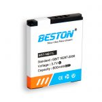 BESTON-FOTOGRAFIA-BST-NB11L-2
